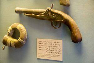 Dubai Museum, Al Fahidi Fort