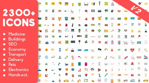 2300+ icons