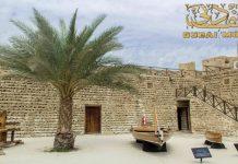 Dubai Museum cover