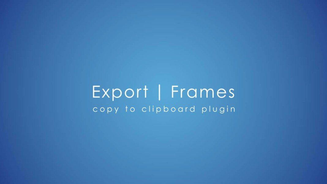 export still frame AE