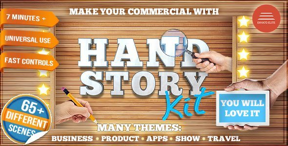 hand story kit